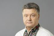 Порошенко назвал Украину самой православной страной в Европе