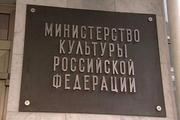 Глава департамента Минкультуры Андрей Малышев покинул свой пост