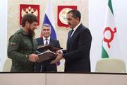 Правительство Ингушетии опубликовало карту границы сЧечней