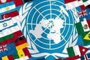 В ООН потребовали принять срочные меры по борьбе с глобальным потеплением