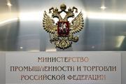 Минпромторг: в драке с Кокориным и Мамаевым пострадали два чиновника