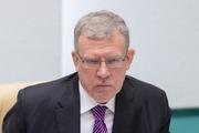 Кудрин признал, что санкции создают риски для темпов роста экономики РФ