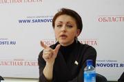 Экс-министр Саратова получала материальную помощь из бюджета