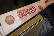 """В Калининграде посетительница расплатилась в кафе деньгами из """"банка приколов"""""""