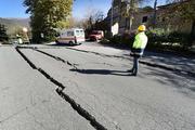 Эксперты заявили, что землетрясение передвинуло греческий остров
