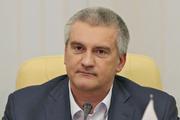Аксенов: Украина в Азовском море применяет пиратскую тактику