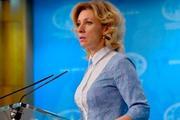 Мария Захарова пришла на премьеру фильма в ташкентском халате