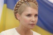 Тимошенко намерена добиться от РФ миллиардов компенсации за Крым и Донбасс