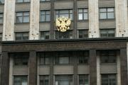 Госдума: санкции против Украины являются вынужденной мерой