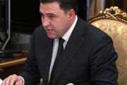 Куйывшев отстранил от должности чиновницу Глацких после ее заявления молодежи