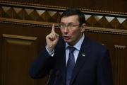 Генпрокурор Украины объявил о своей отставке
