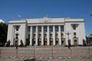 На Украине введена уголовная ответственность для граждан РФ за нарушение границы