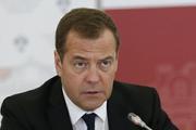 Медведев прибыл с официальным визитом во Вьетнам
