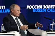 Путин назвал инцидент с кораблями ВСУ провокацией Порошенко перед выборами