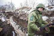 Стал известен возможный сценарий начала зимнего вторжения ВСУ в непризнанную ДНР