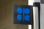 Эксперт назвал возможные последствия выхода Катара из ОПЕК