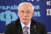Экс-премьер Украины рассказал о плане по организации масштабной войны Киева и РФ