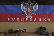 Киевский журналист придумал план возвращения ДНР и ЛНР без штурма республик