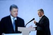 Аналитик обозначил наиболее удобного для Америки кандидата в президенты Украины