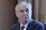 """Чешские власти не исключили, что Гуаидо ждет """"бесславный конец"""""""