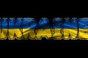 Украинцев должно быть больше!
