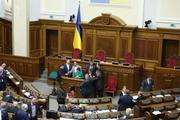 В Раде придумали способ покорения Донбасса с помощью гражданской войны в России