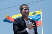 Уголовный процесс над Хуаном Гуаидо начинается в Венесуэле