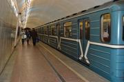 В Москве восемь станций закрыли  на фиолетовой линии метрополитена