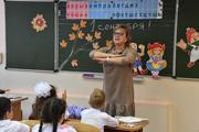 Образовательный комплекс построят в Ивановском по просьбам жителей