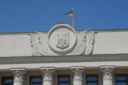 """В Раде объяснили, почему Украину """"не возьмут"""" в НАТО и ЕС"""