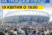 """""""Фальшивая лебединая песня"""", - Пушков высказался о выступлении Порошенко на дебатах с Зеленским"""