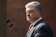 Адвокат Порошенко подал иск о снятии Зеленского с выборов президента Украины