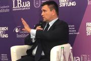МИД Украины прокомментировал решение Путина по ЛНР и ДНР