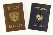 На Украине рассказали о «толстом намеке» России на возможность признания Донбасса