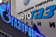"""""""Нафтогаз"""" предложит """"Газпрому"""" новое соглашение"""