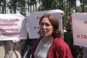 В чувашских деревнях вышли на митинг против повышения заработка?