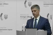 Украина направила России нелепую ноту. От такой же Киев уже отказывался