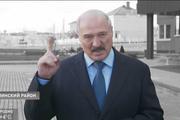 Россия и Белоруссия могут начать объединяться 8 декабря