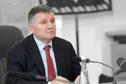 Аваков пожаловался в Интерпол  на задержание  националиста Мазура