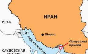 Сможет ли Иран перекрыть Ормузский пролив?