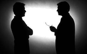Ненаучный диалог
