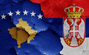 Почему Сербия потеряла Косово