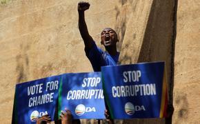 Как воруют в Африке