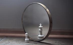 Косенькие зеркала успехов