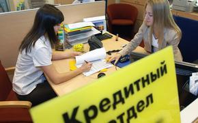 Хотят ли русские взаймы?