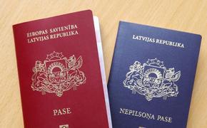 Президент Латвии утвердил закон о прекращении статуса неграждан детям