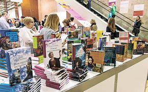 Литература– это наш Сталинград