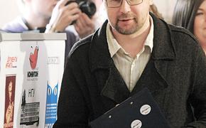 Алексей Иванов увековечил русское ненастье