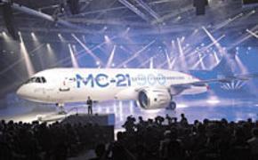 МС-21– многообещающие смотрины