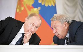 Кто стравил президента Путина и академика Фортова?